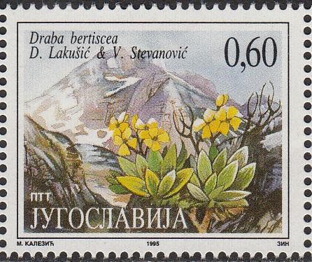 (旧)ユーゴスラビア連邦共和国 (1992-2003) (2)